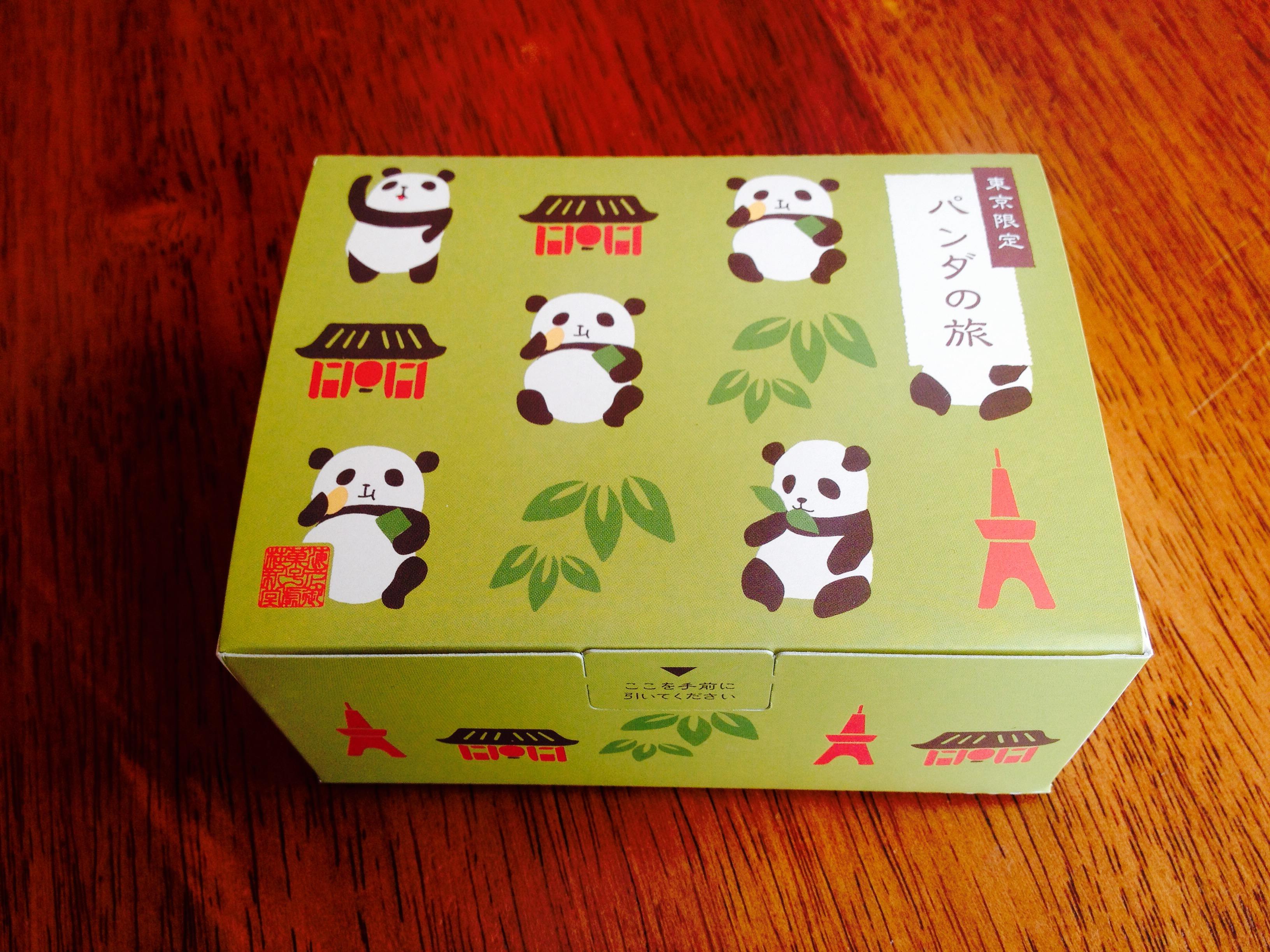 東京駅だけでしか買えないかわいいせんべい「パンダの旅」