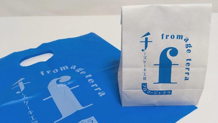 京葉ストリートのチーズ菓子店フロマージュテラのパッケージ