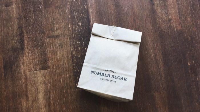キャラメル専門店ナンバーシュガーのパッケージ