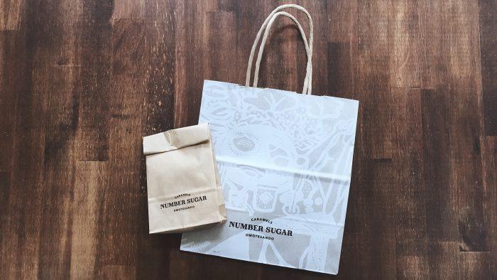 キャラメル専門店ナンバーシュガーのショッパーや紙袋