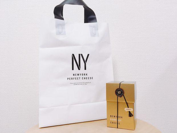ニューヨークパーフェクトチーズ7