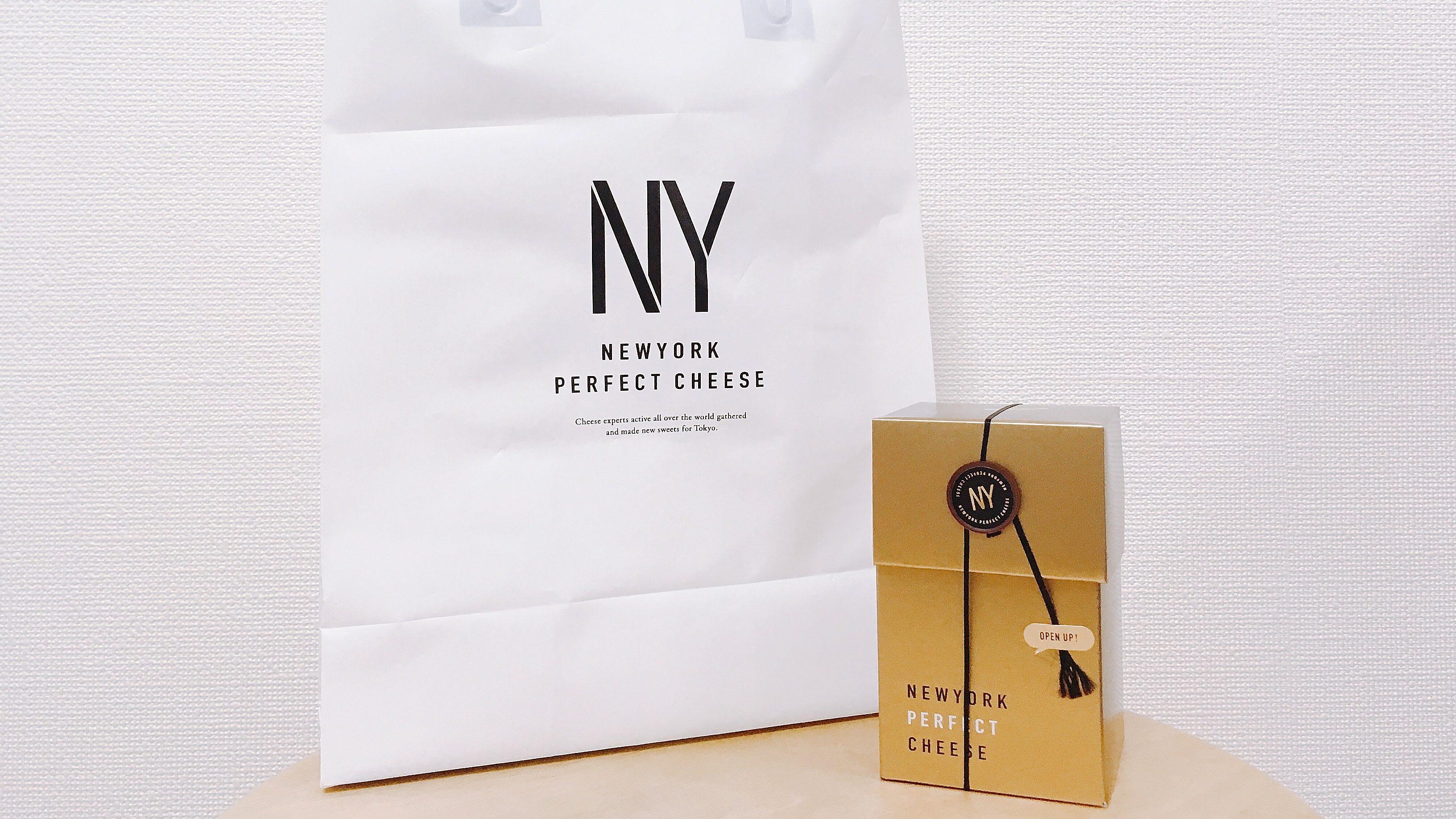 ニューヨークパーフェクトチーズのショッパー・袋