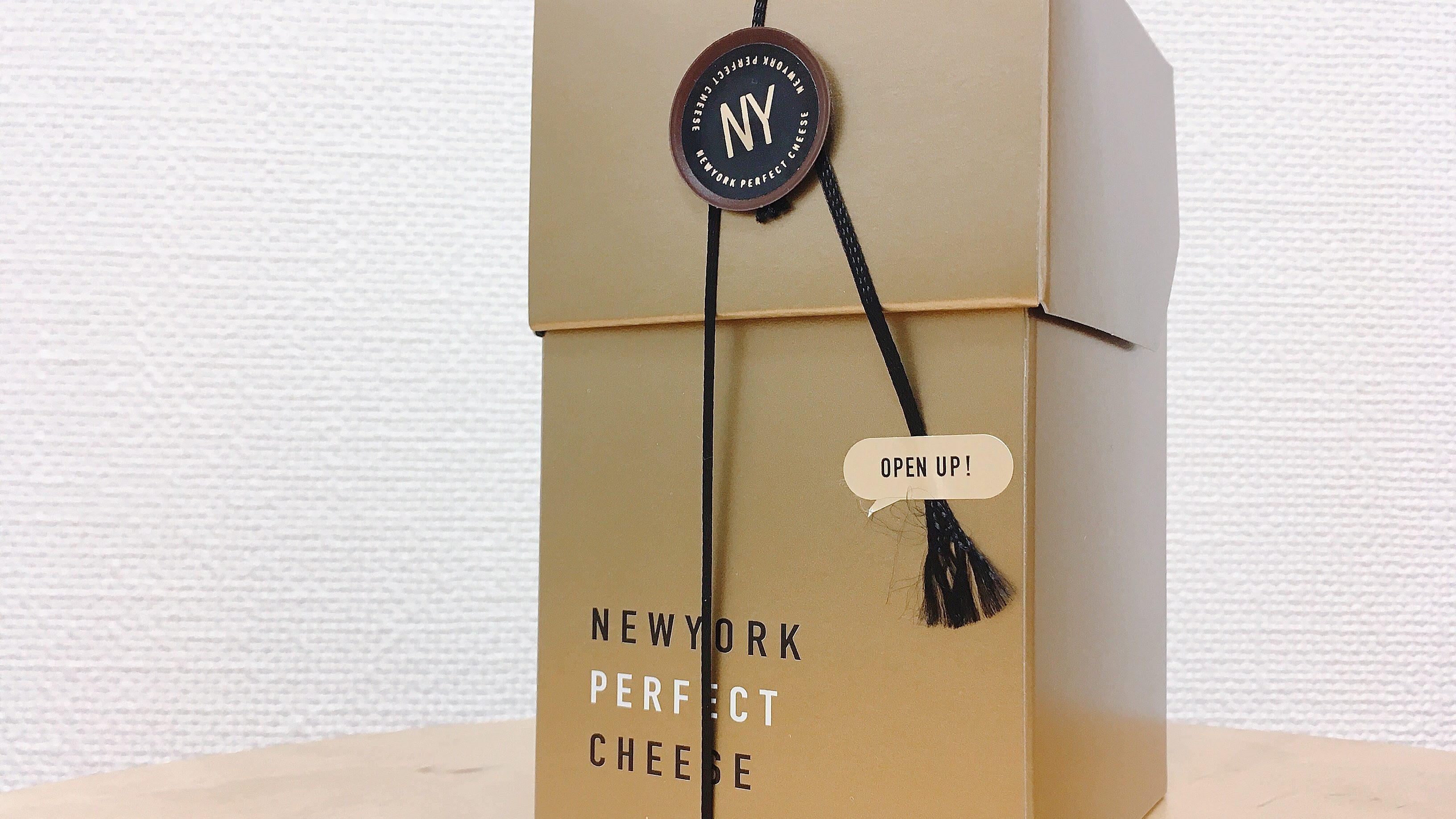 ニューヨークパーフェクトチーズの箱