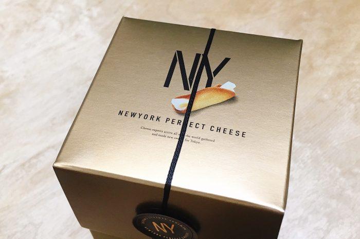 ニューヨークパーフェクトチーズ4