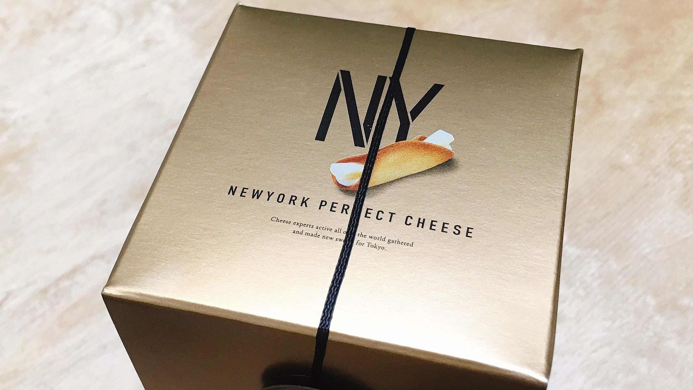 ニューヨークパーフェクトチーズのパッケージ