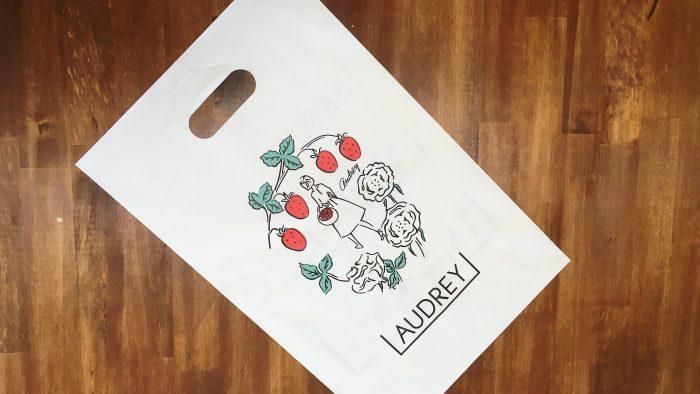お菓子屋オードリーのおしゃれな袋