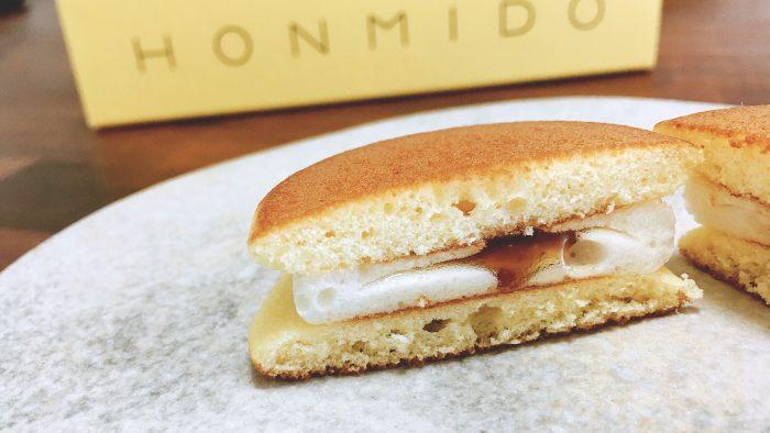 ほんみhonmido銀座シックスのみたらしパンケーキ断面