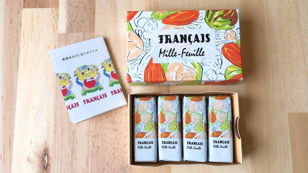 Francais(フランセ)のミルフィユ(ジャンドゥーヤ)パッケージデザイン