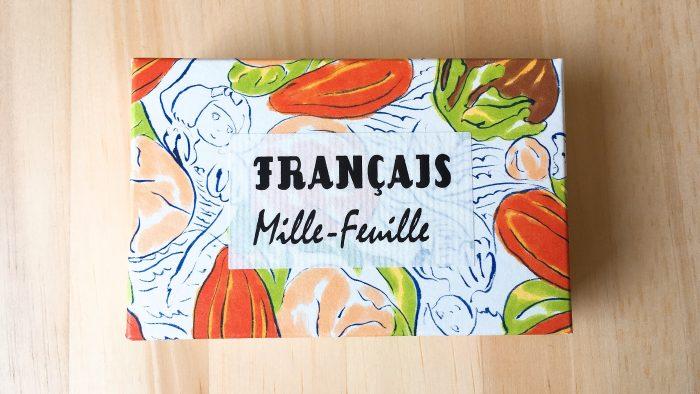 Francais(フランセ)のミルフィユのパッケージ