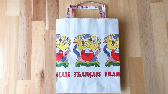 Francais(フランセ)のショッパー・紙袋