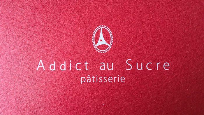 Addict au Sucre(アディクトオシュクル)のショップロゴ