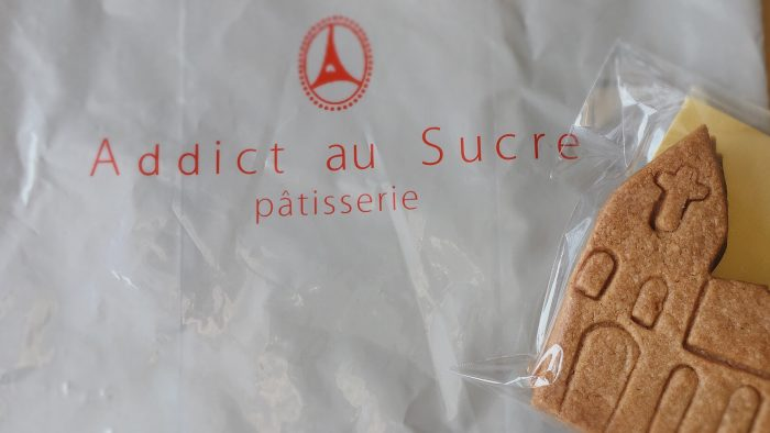 Addict au Sucre(アディクトオシュクル)のショッパー・袋