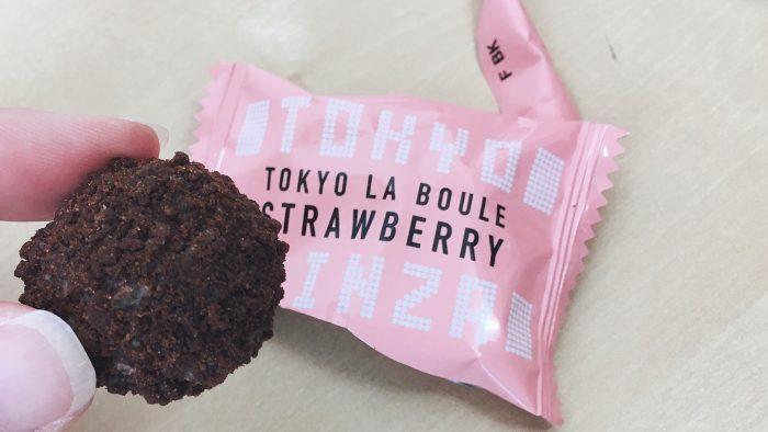資生堂パーラーの東京ラ・ブールのストロベリー味