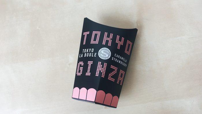 資生堂パーラーの東京ラ・ブールのパッケージ