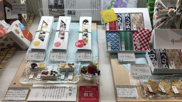 新宿ニュウマンにある和菓子店飄々庵の店頭