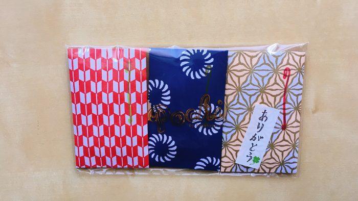 新宿ニュウマンにある和菓子店飄々庵のぽちおかきのパッケージ