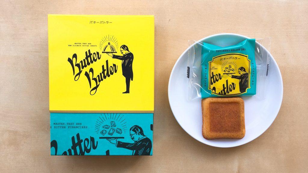 新宿ニュウマンのお土産店バターバトラーのバターフィナンシェ