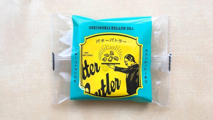 新宿ニュウマンのお土産店バターバトラーのバターフィナンシェパッケージ