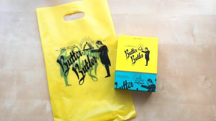 新宿ニュウマンのお土産店バターバトラーのパッケージとショップ袋
