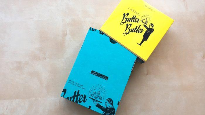 新宿ニュウマンのお土産店バターバトラーのボックス