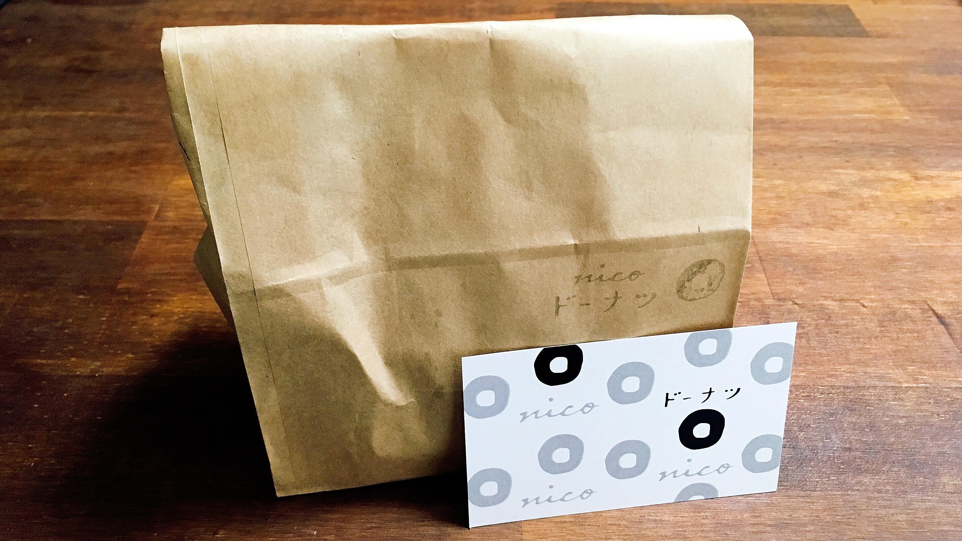 nicoドーナツのショップ袋の写真