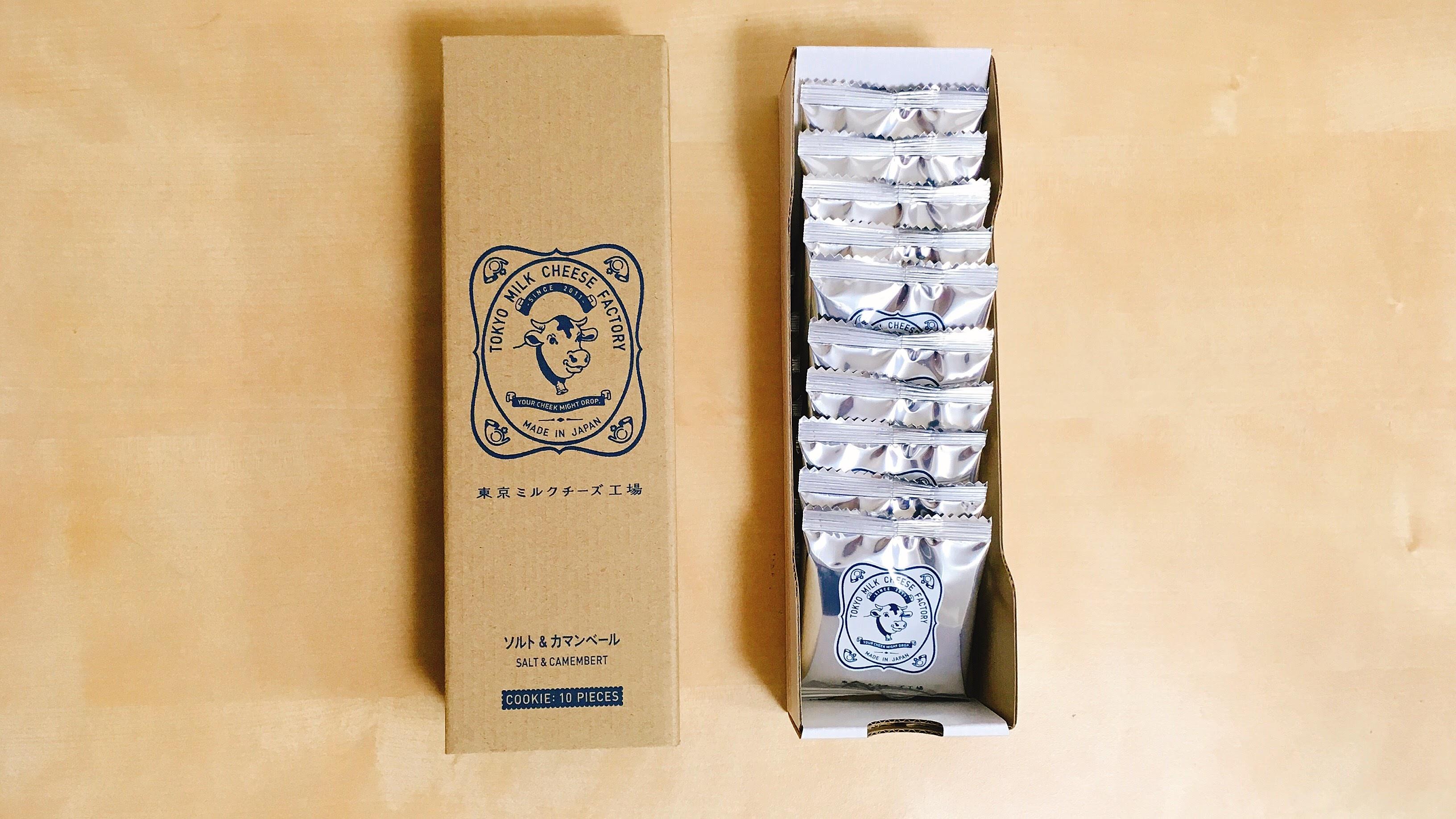 東京ミルクチーズ工場のソルト&カマンベールクッキー