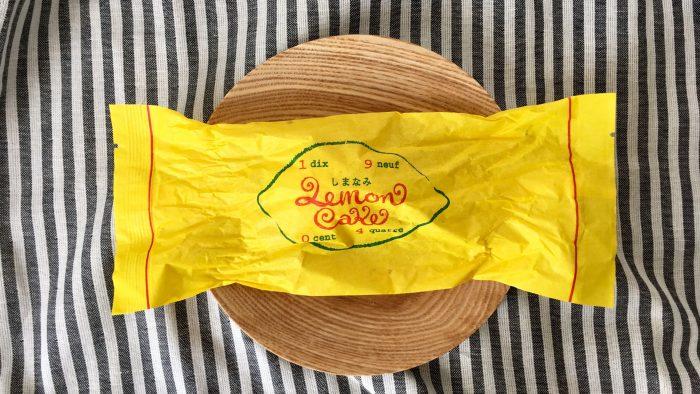 しまなみレモンケーキのレトロかわいいパッケージ