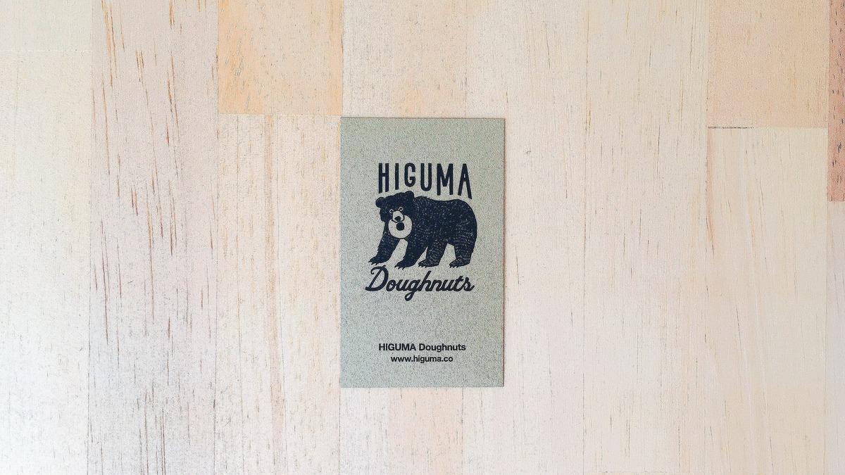 HIGUMA Doughnuts(ヒグマドーナッツ)のショップカード