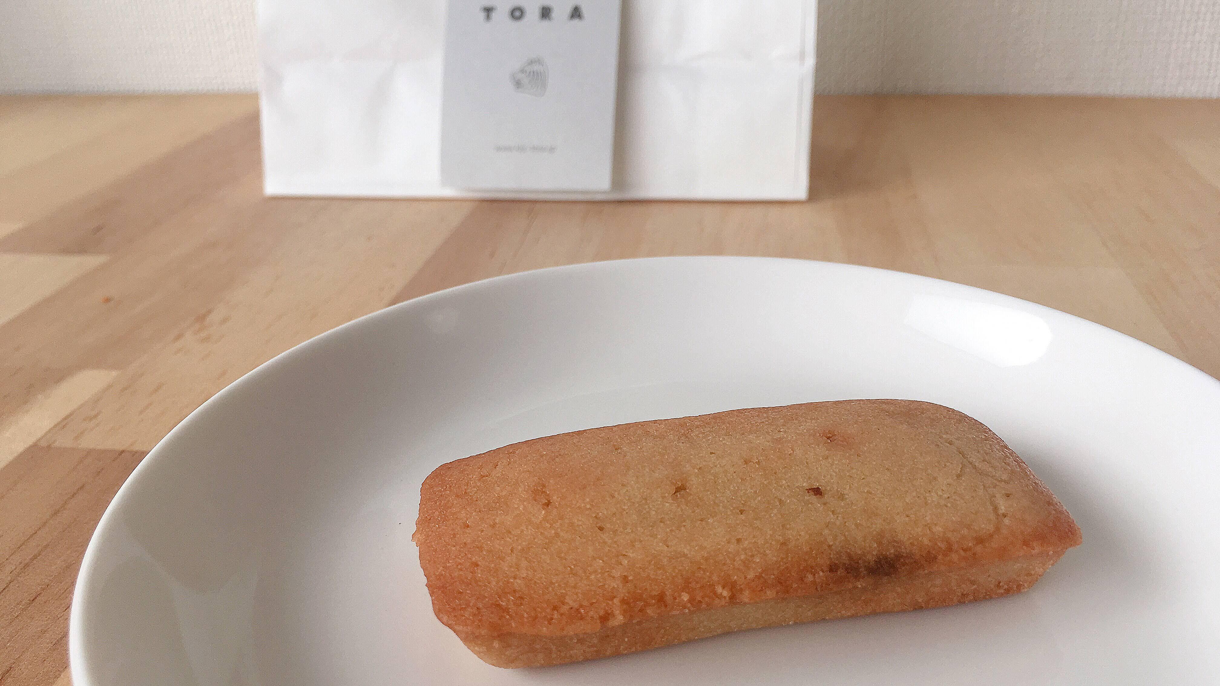 キジトラ(KIJITORA)の米粉フィナンシェプレーン