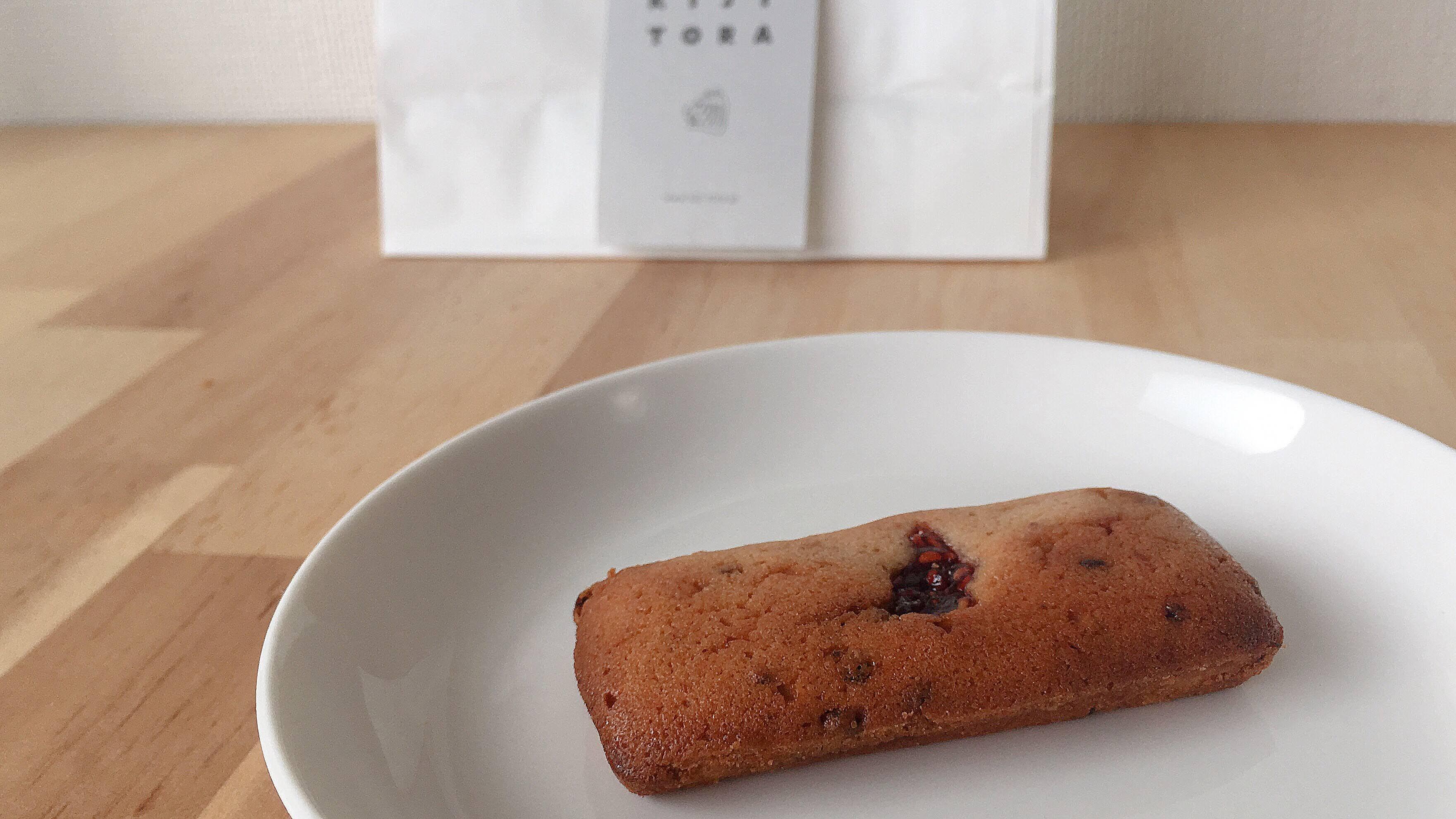 キジトラ(KIJITORA)の米粉フィナンシェフランボワーズ味