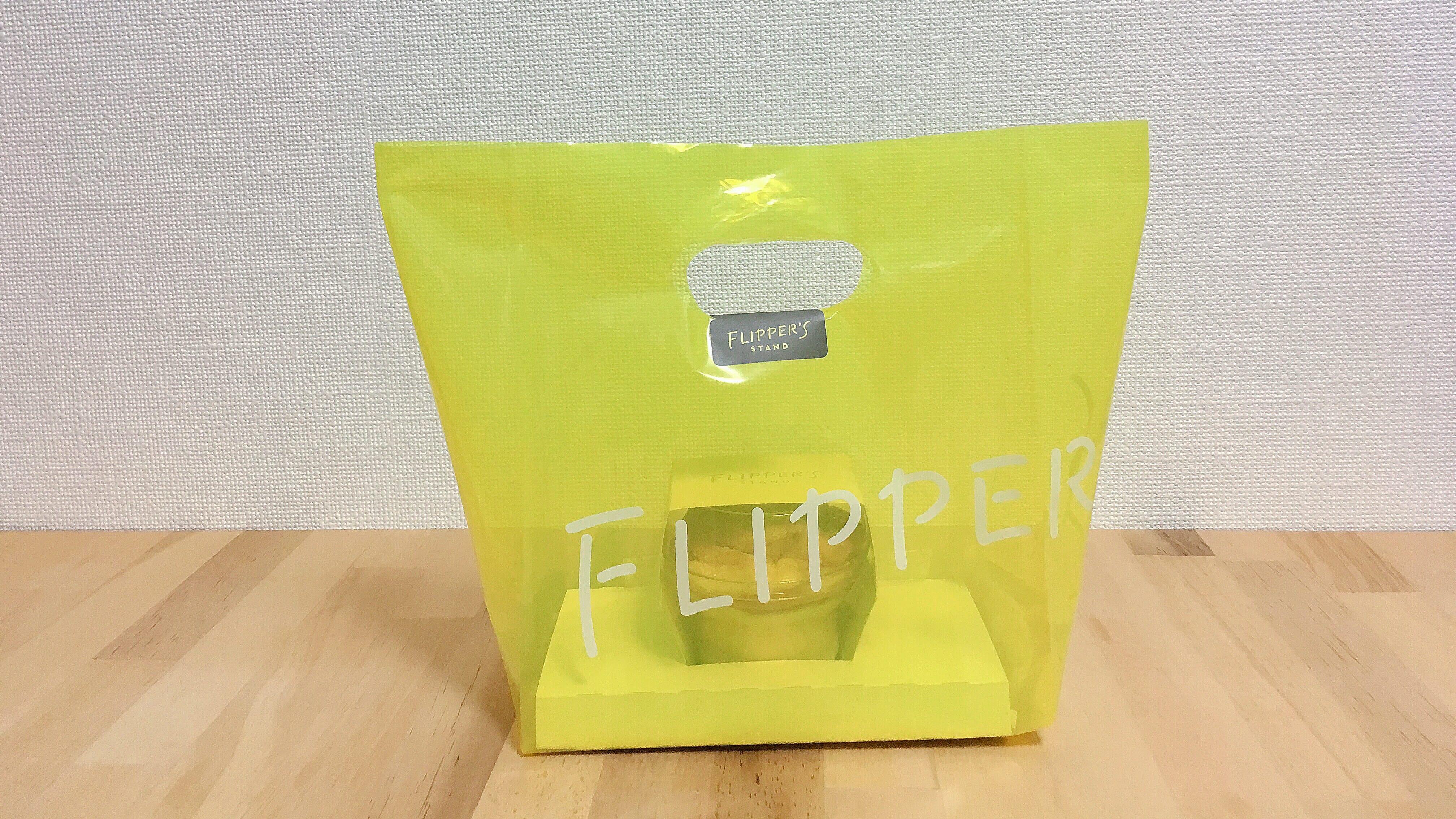 フリッパーズスタンドの奇跡のスフレパンケーキのパッケージやショッパー