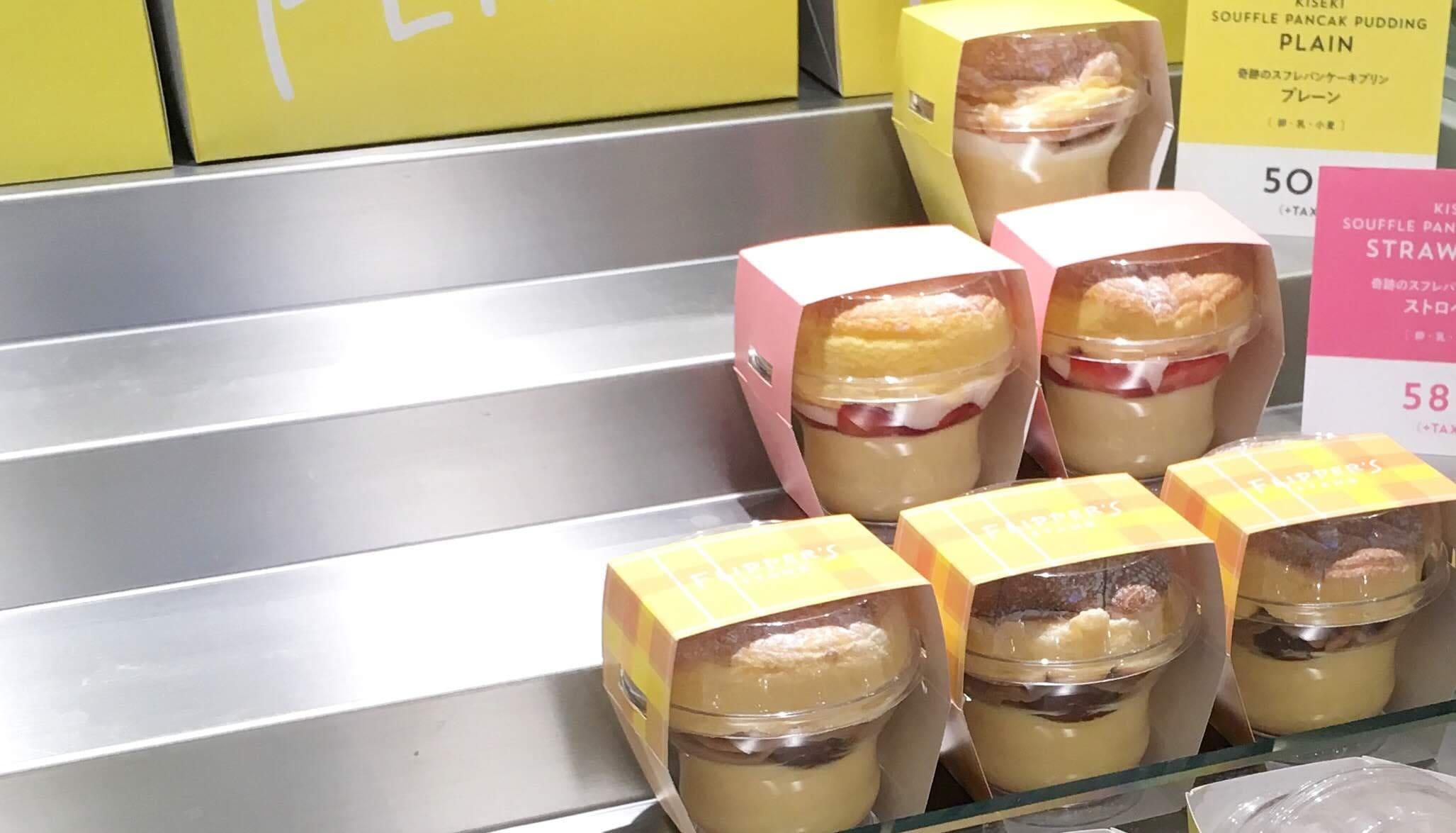 フリッパーズスタンドのスフレパンケーキのディスプレイ