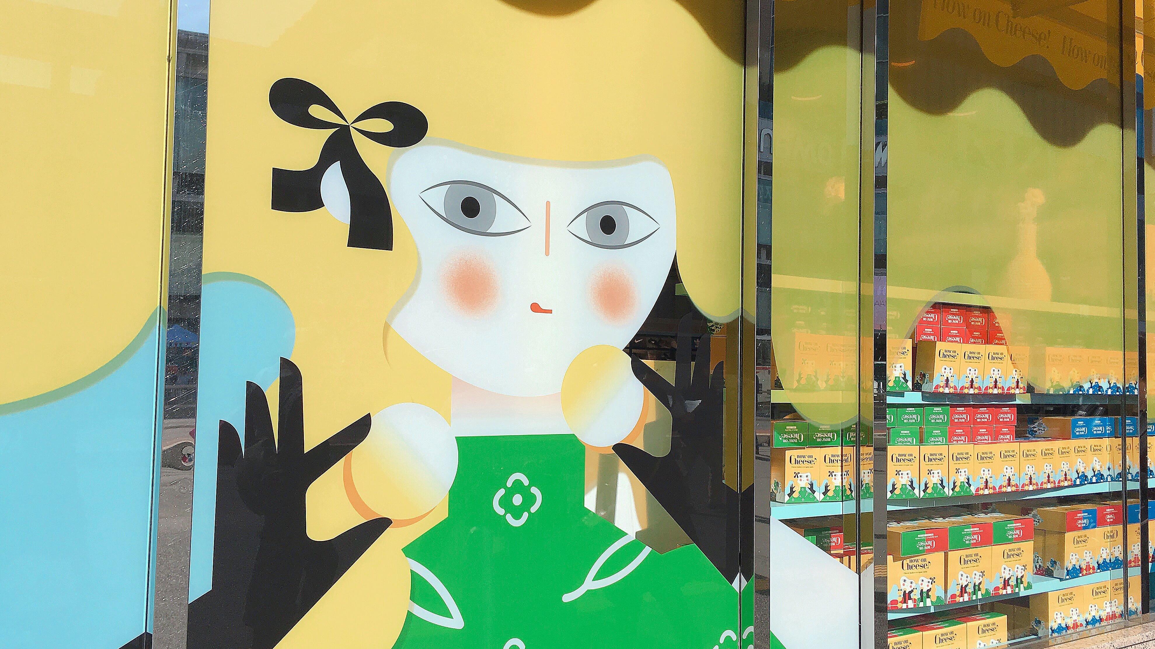 ルミネ新宿のチーズスイーツ専門店ナウオンチーズの外観