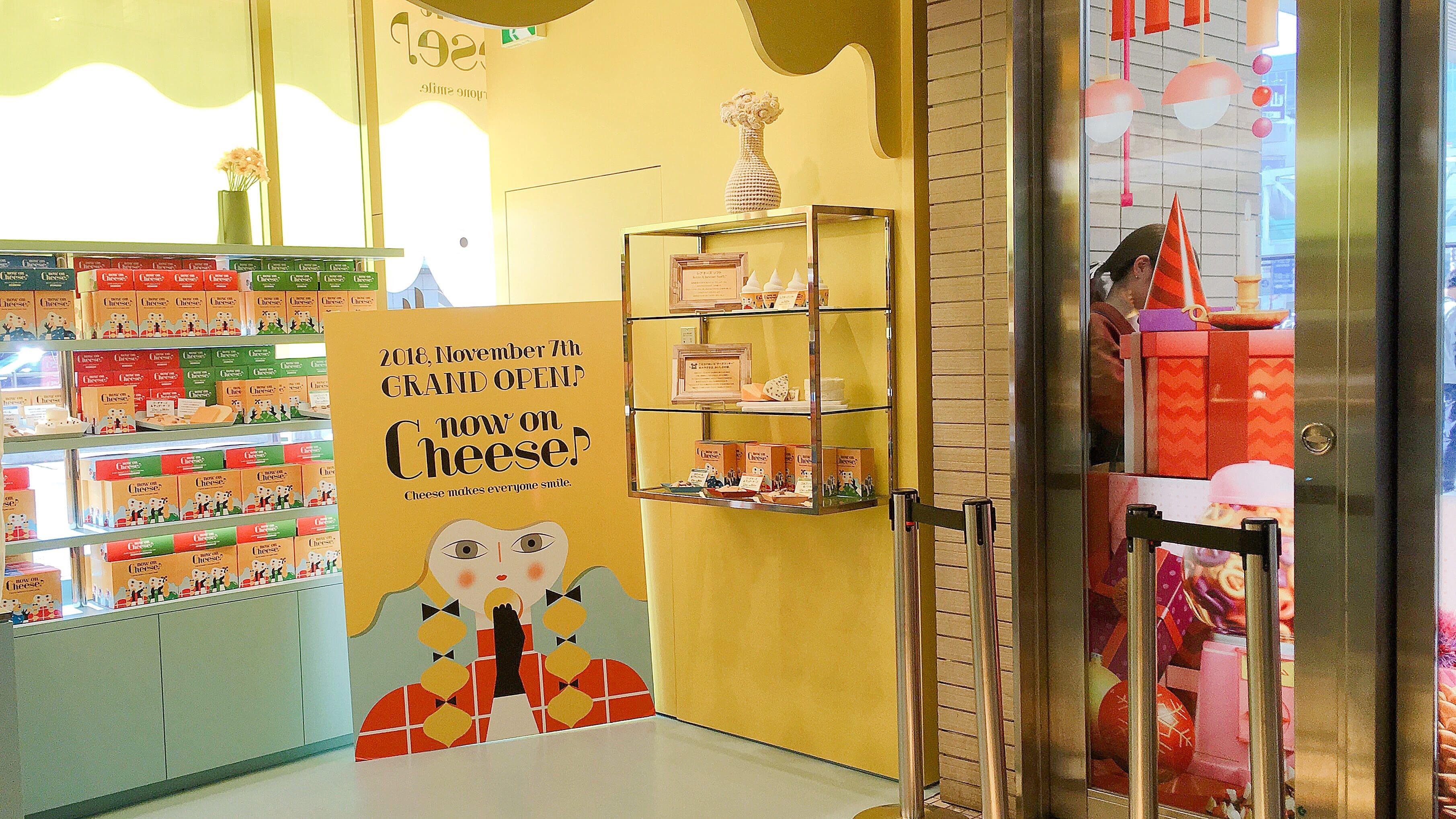 ルミネ新宿のチーズスイーツ専門店ナウオンチーズのレアチーズサンドの内観