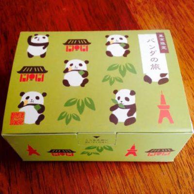 東京土産のパンダせんべいパンダの旅