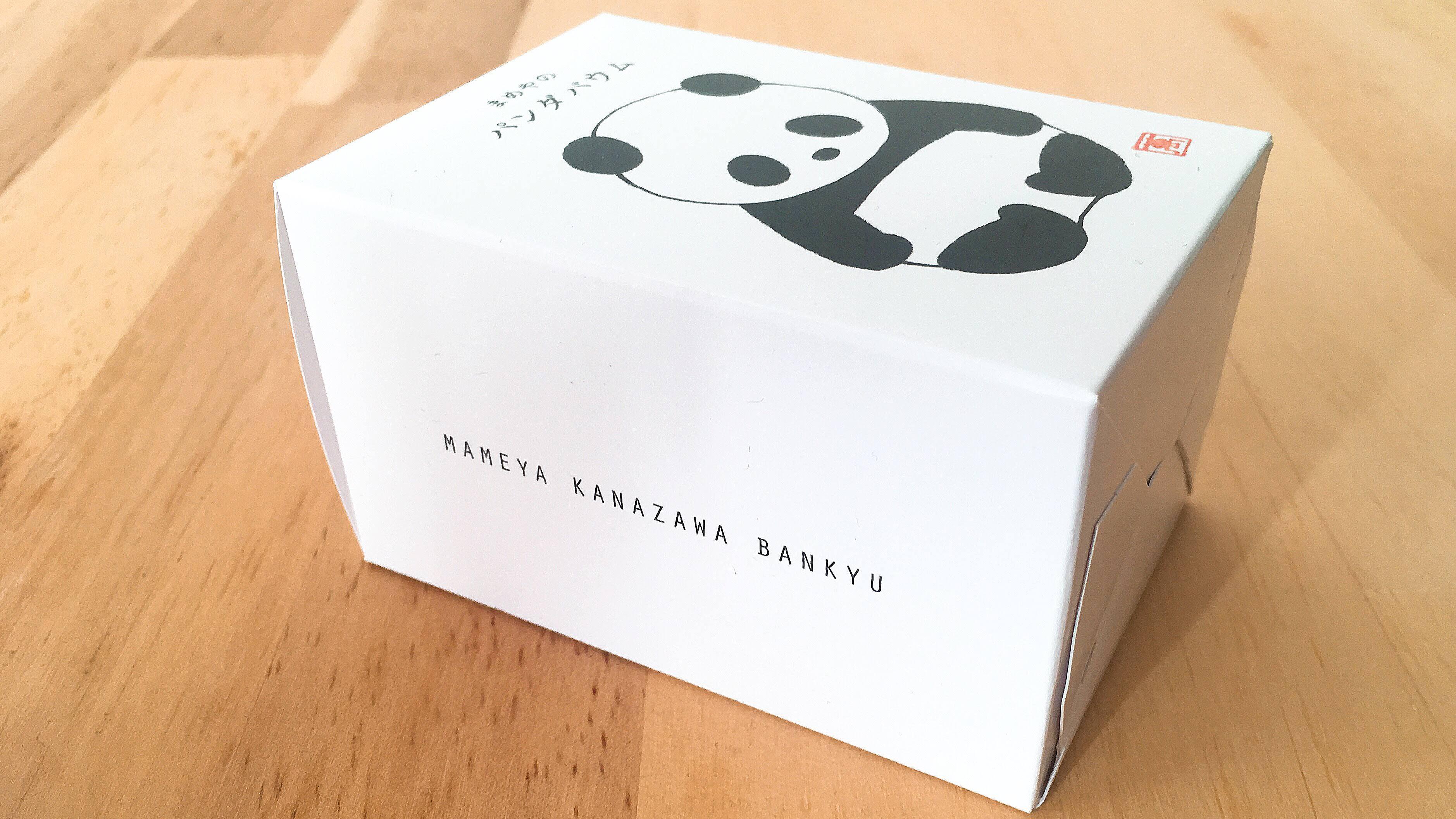 パンダのイラストがかわいいまめやのパンダバウムの箱