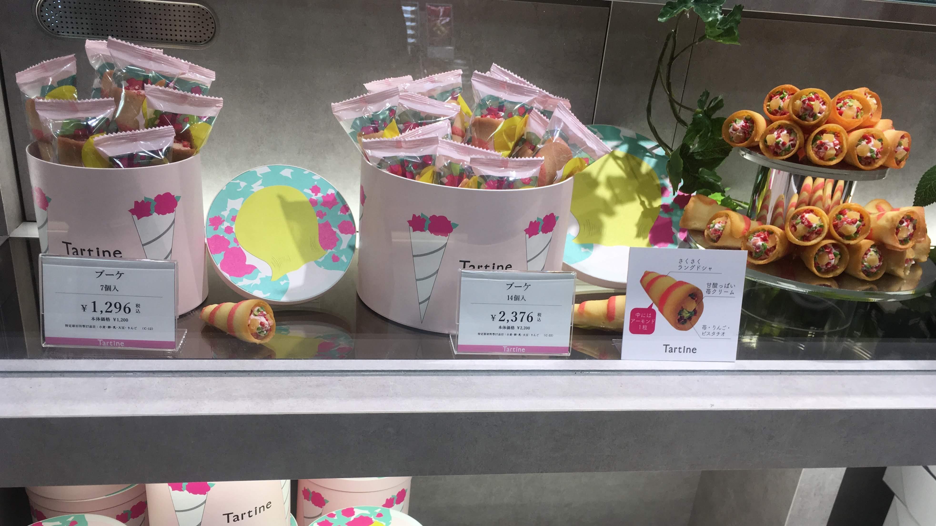 タルティン(Tartine)の季節限定お菓子ブーケのお菓子と箱