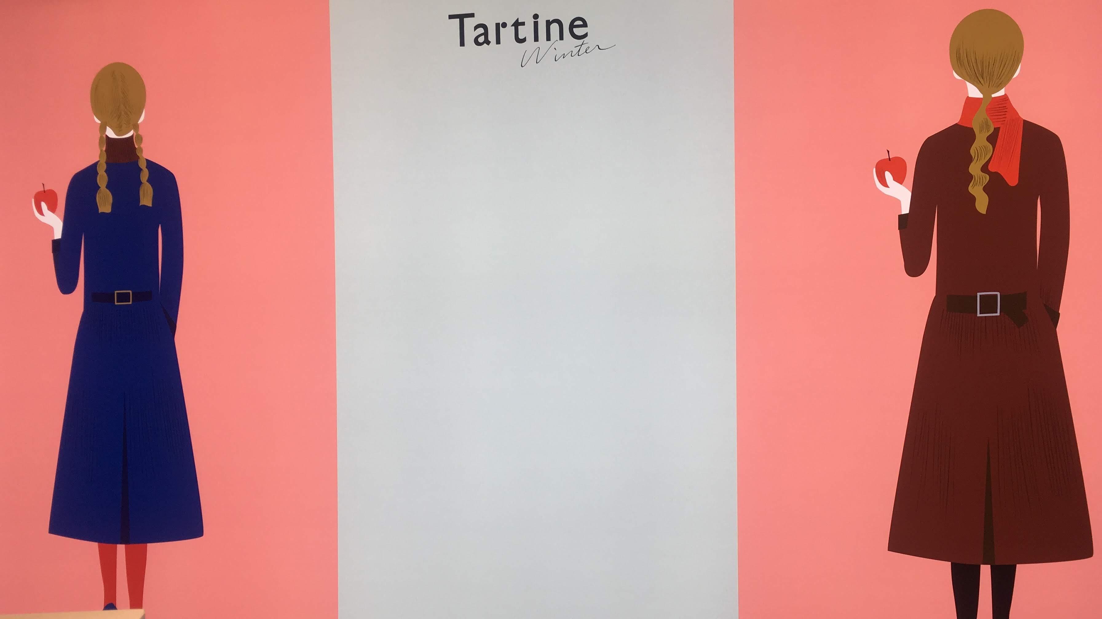 タルティン(Tartine)東武池袋店のおしゃれな外観