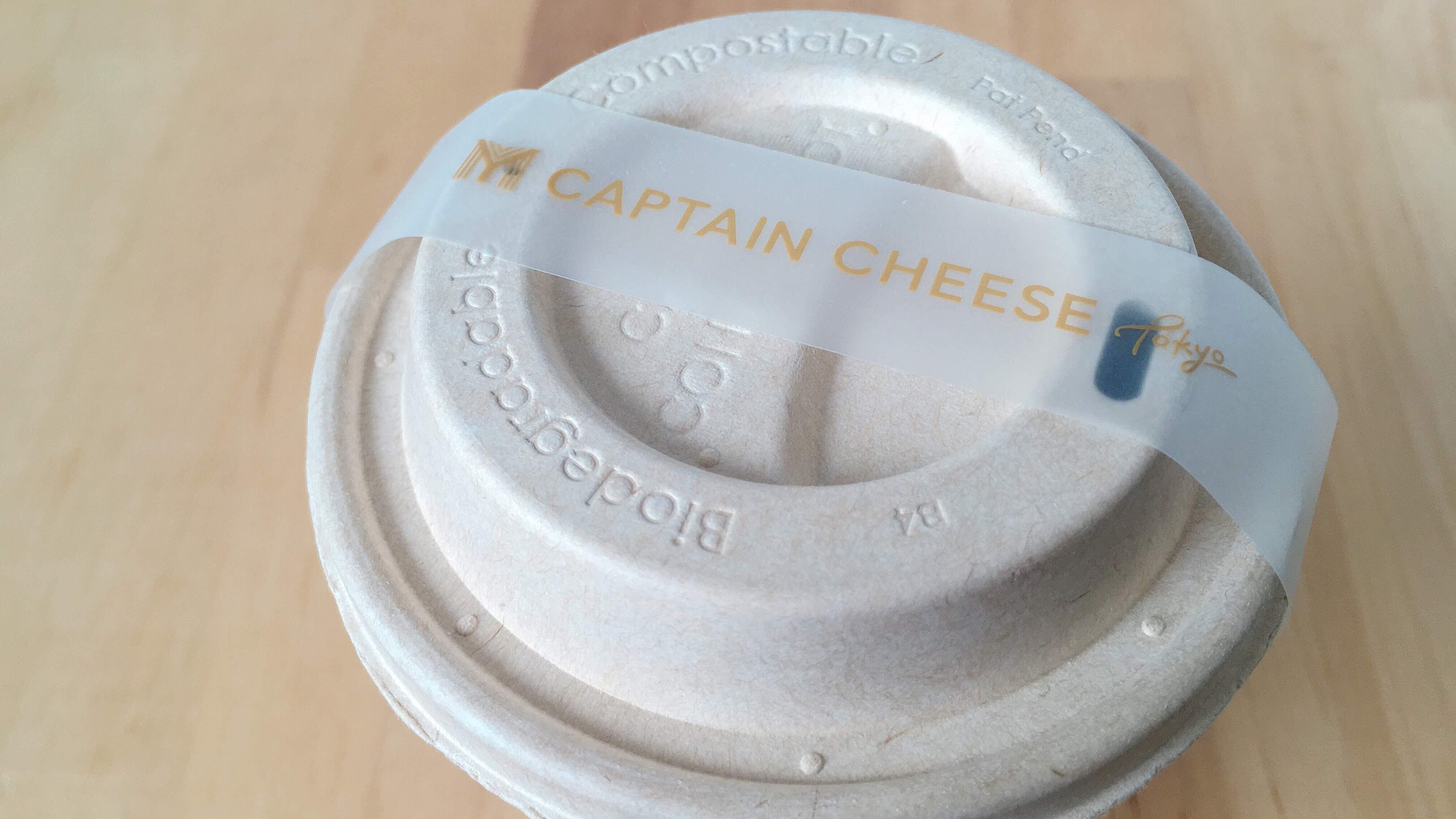 キャプテンチーズセットのタンブラー型のパッケージのふた