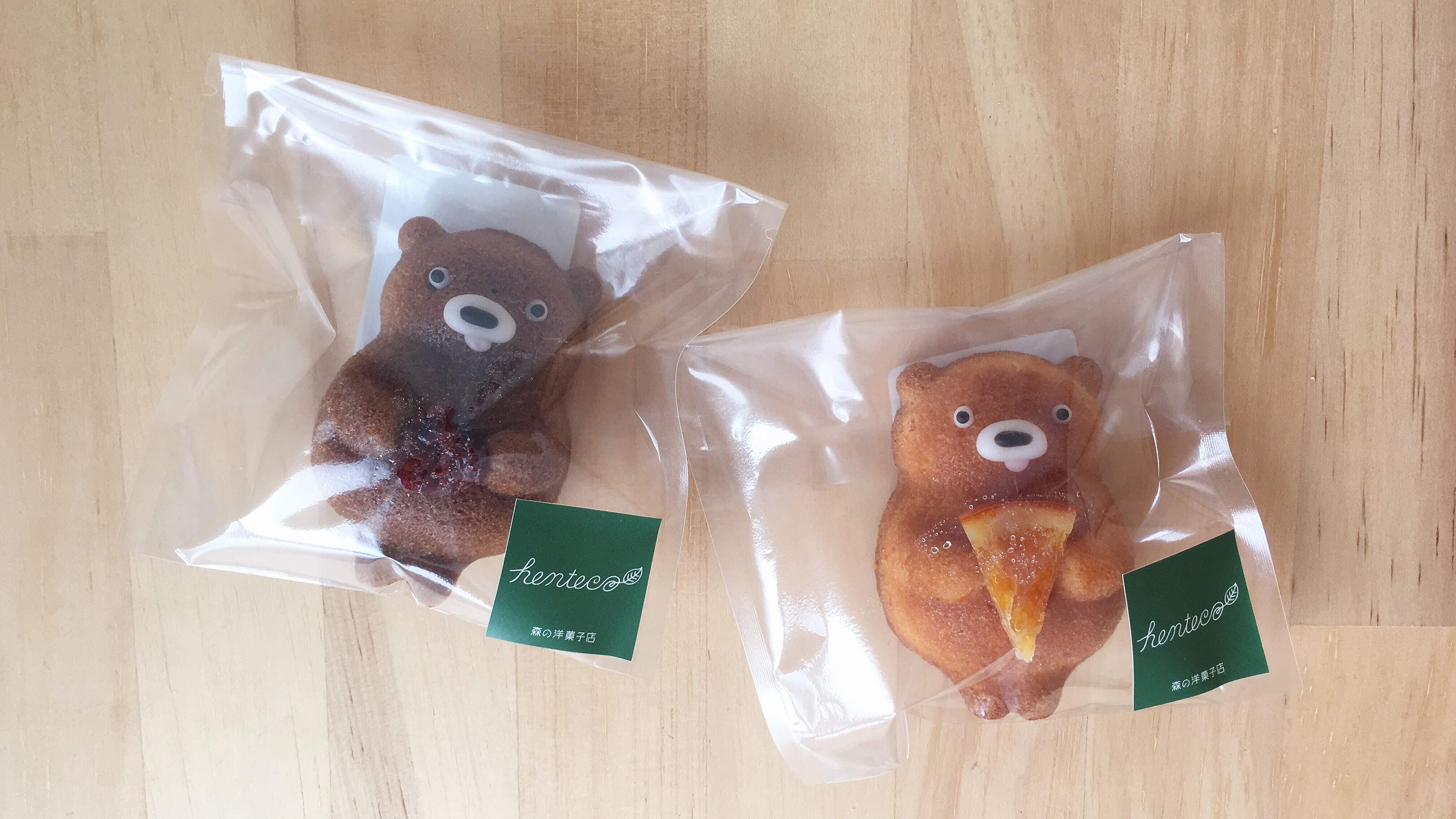 動物クッキーが人気なヘンテコ森の洋菓子店で買えるかわいいくまのパウンドケーキの個包装パッケージ