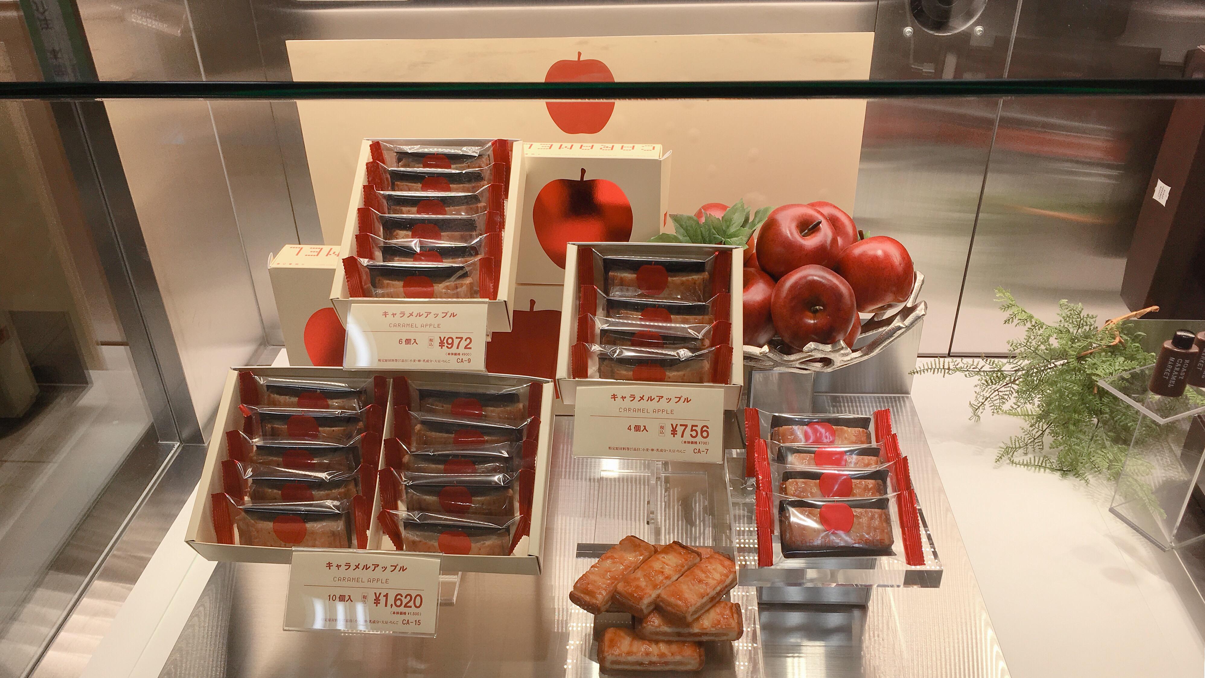 ローストキャラメルマーケットのキャラメルアップルというお菓子の個数や価格が分かる店頭ディスプレイ