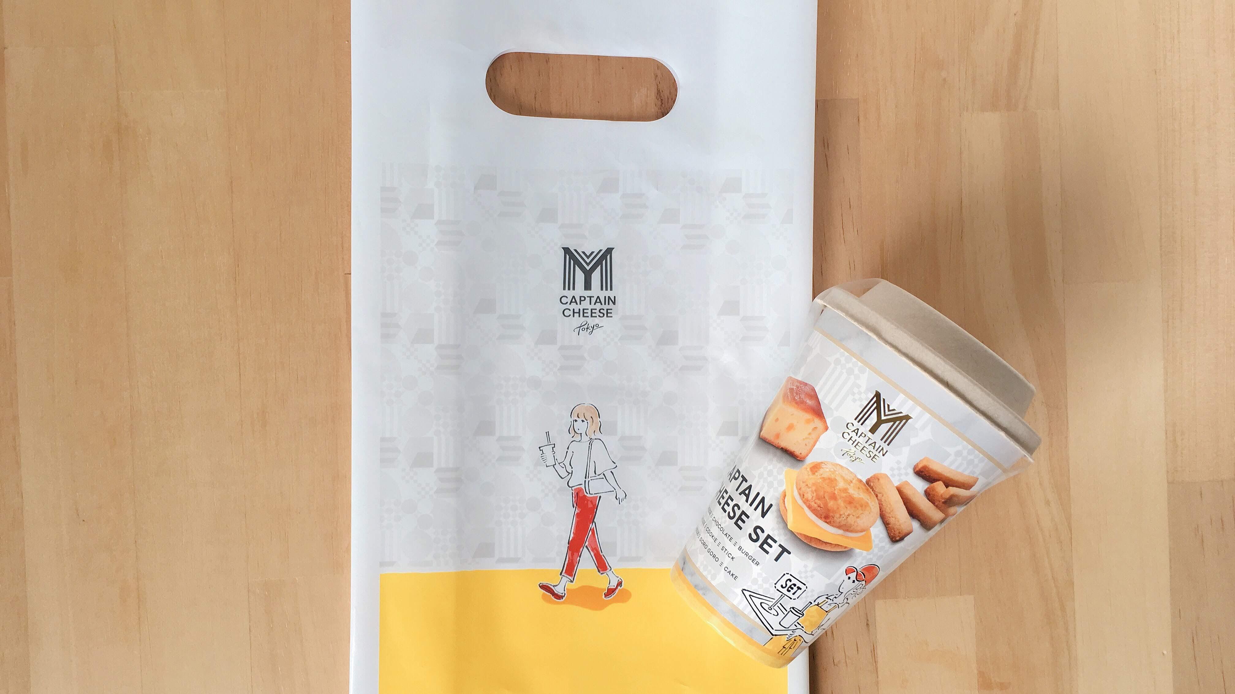 マイキャプテンチーズTOKYOのタンブラー型のかわいいパッケージ