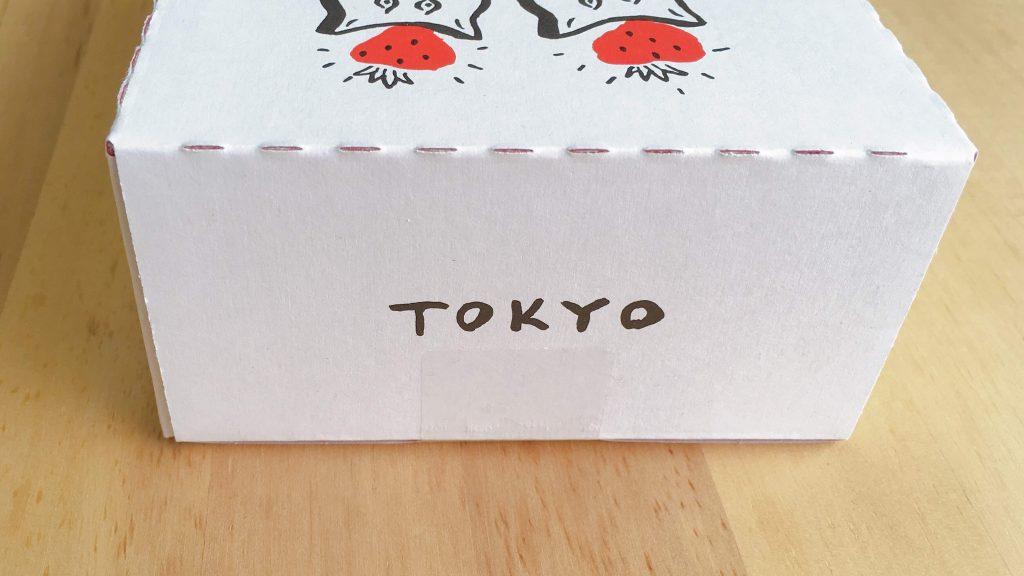 東京土産ベリーアップのいちごポルボローネのパッケージ