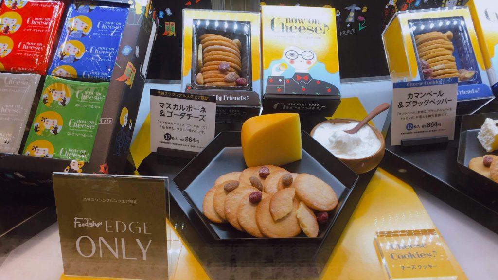 ナウオンチーズの渋谷スクランブルスクエア限定ゴーダ&マスカルポーネのチーズクッキー