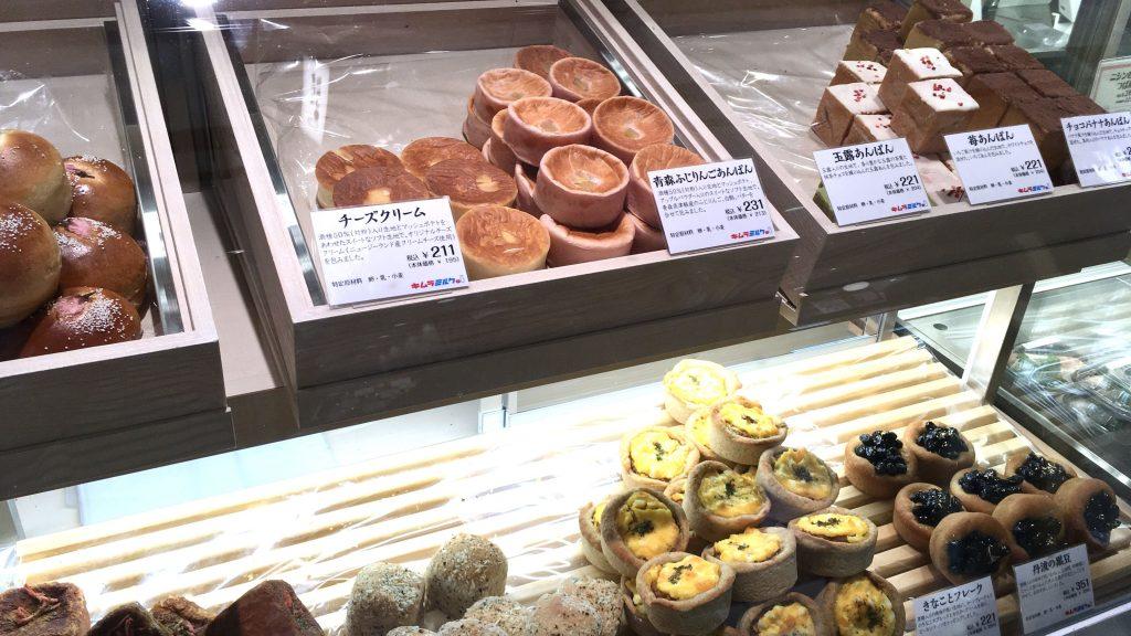 渋谷スクランブルスクエアのキムラミルクの種類豊富なあんぱん