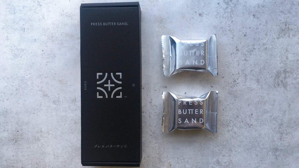 プレスバターサンド黒のパッケージデザイン